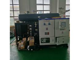 化工工业冷水机    化工工业冷冻机