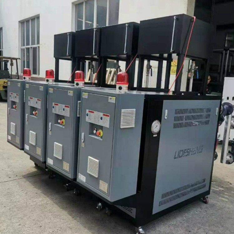 4台高温油温机.jpg